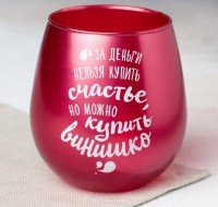 Подарочный бокал для вина «Винишко» 400 мл. купить Минск +375447651009
