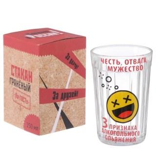 Подарочный граненый стакан «Честь, отвага, мужество» купить в Минске +375447651009