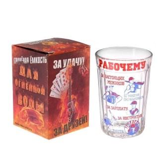 Подарочный граненый стакан «Рабочего» купить в Минске +375447651009