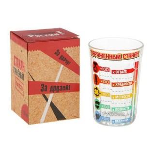 Подарочный граненый стакан «Заряженный» купить +375447651009