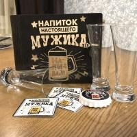 Подарочный набор бокалов для пива «Напиток мужика» купить Минск +375447651009