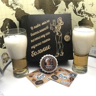 Подарочный набор бокалов для пива «Пиво- это витамины» купить Минск +375447651009