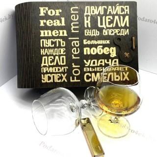 Подарочный набор для коньяка «For real men» на 2 персоны с зажигалкой Минск +375447651009