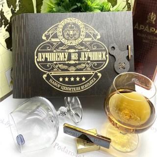 Подарочный набор для коньяка «Лучший из лучших» на 2 персоны с зажигалкой Минск +375447651009