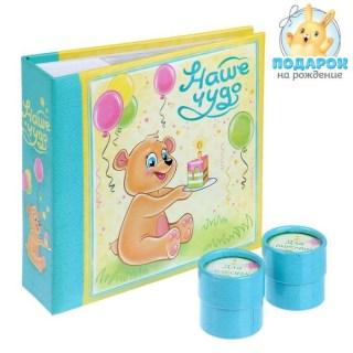 Подарочный набор для новорожденного «Наше чудо» 3 в 1 купить в Минске +375447651009