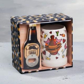 Подарочный набор для пива «Любимый муж» купить в Минске +375447651009