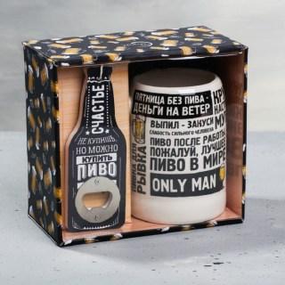 Подарочный набор для пива «Only man» купить в Минске +375447651009