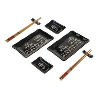 Подарочный набор для суши «Иероглифы» на 2 персоны купить в Минске +375447651009
