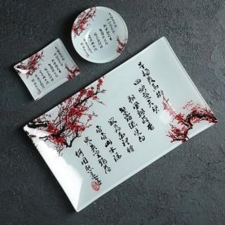 Подарочный набор для суши «Тайна Китая» 3 предмета купить Минск +375447651009