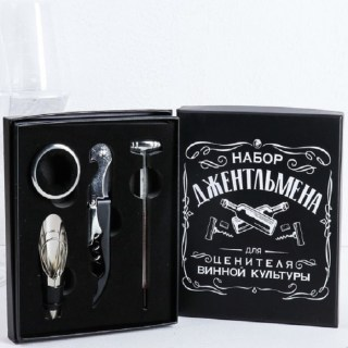 Подарочный набор для вина «Джентльмена» 5 предметов купить в Минске +375447651009