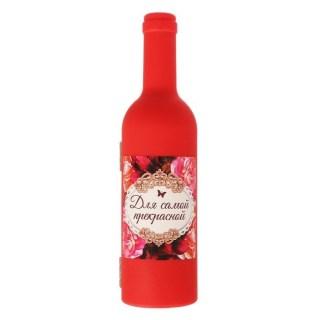 Подарочный набор для вина «Самая прекрасная» купить в Минске +375447651009