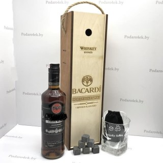Подарочный набор для виски «BACARDI» Минск +375447651009