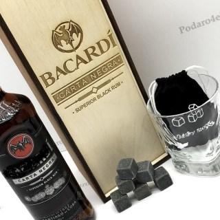 Подарочный набор для виски «BOCARDI» Минск +375447651009