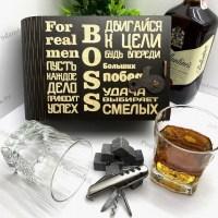 Подарочный набор для виски «BOSS» на 2 персоны с мультитулом Минск +375447651009