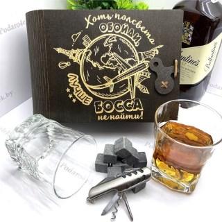 Подарочный набор для виски «Лучший БОСС» на 2 персоны с мультитулом Минск +375447651009