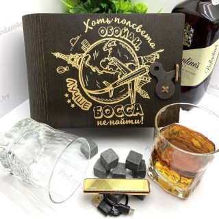 Подарочный набор для виски «Лучший БОСС» с зажигалкой от USB Минск +37544765009
