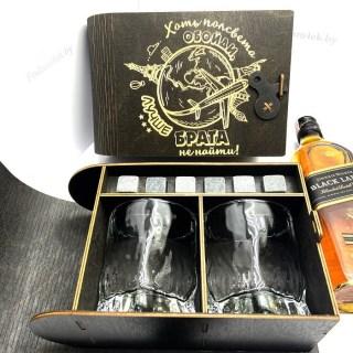 Подарочный набор для виски «Лучший брат» на 2 персоны Минск +375447651009