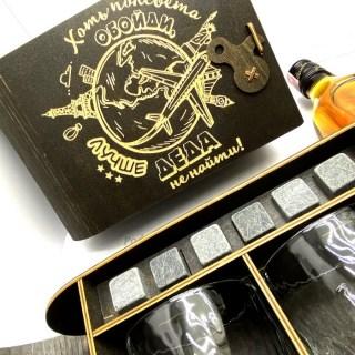 Подарочный набор для виски «Лучший дед» на 2 персоны Минск +375447651009