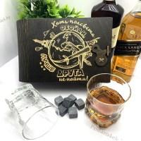 Подарочный набор для виски «Лучший друг» на 2 персоны Минск +375447651009