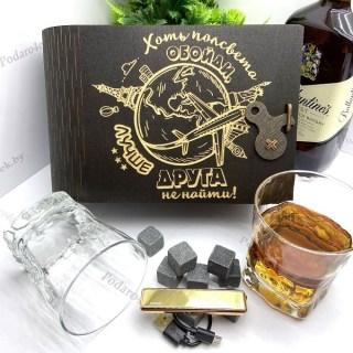 Подарочный набор для виски «Лучший друг» с зажигалкой USB Минск +375447651009