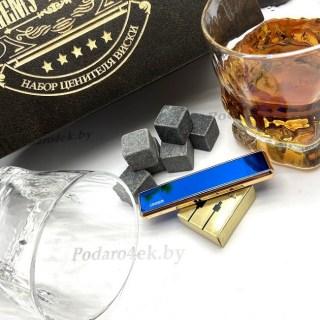 Подарочный набор для виски «Лучший из лучших» на 2 персоны с зажигалкой Минск +375447651009