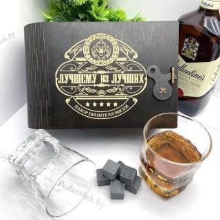 Подарочный набор для виски «Лучший из лучших» на 2 персоны Минск +375447651009