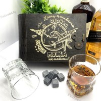Подарочный набор для виски «Лучший муж» на 2 персоны Минск +375447651009