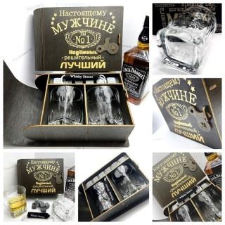 Подарочный набор для виски «Мужчина №1» на 2 персоны Минск +375447651009