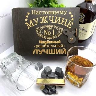 Подарочный набор для виски «Мужчина №1» с зажигалкой USB Минск +375447651009
