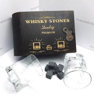 Подарочный набор для виски «PREMIUM» на 2 персоны Минск +375447651009