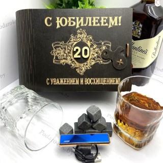 Подарочный набор для виски «С юбилеем 20» на 2 персоны с зажигалкой USB Минск +375447651009