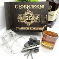 Подарочный набор для виски «С юбилеем 25» на 2 персоны с мультитулом Минск +375447651009
