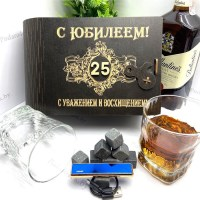 Подарочный набор для виски «С юбилеем 25» на 2 персоны с зажигалкой USB Минск +375447651009
