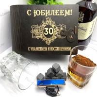 Подарочный набор для виски «С юбилеем 30» на 2 персоны с зажигалкой USB Минск +375447651009