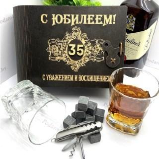 Подарочный набор для виски «С юбилеем 35» на 2 персоны с мультитулом Минск +375447651009