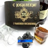 Подарочный набор для виски «С юбилеем 35» на 2 персоны с зажигалкой USB Минск +375447651009
