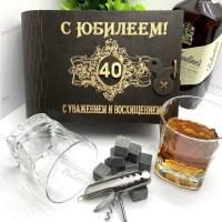 Подарочный набор для виски «С юбилеем 40» на 2 персоны с мультитулом Минск +375447651009
