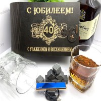 Подарочный набор для виски «С юбилеем 40» на 2 персоны с зажигалкой USB Минск +375447651009