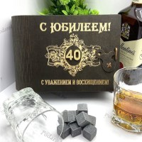 Подарочный набор для виски «С юбилеем 40» на 2 персоны Минск +375447651009