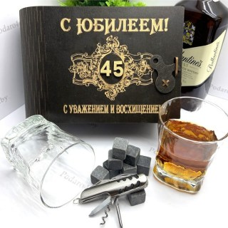 Подарочный набор для виски «С юбилеем 45» на 2 персоны с мультитулом Минск +375447651009