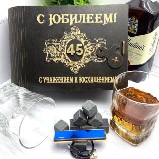 Подарочный набор для виски «С юбилеем 45» на 2 персоны с зажигалкой USB Минск +375447651009