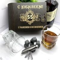 Подарочный набор для виски «С юбилеем 20» на 2 персоны с мультитулом Минск +375447651009