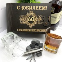Подарочный набор для виски «С юбилеем 30» на 2 персоны с мультитулом Минск +375447651009
