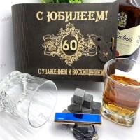 Подарочный набор для виски «С юбилеем 60» на 2 персоны с зажигалкой USB Минск +375447651009
