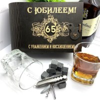 Подарочный набор для виски «С юбилеем 65» на 2 персоны с мультитулом Минск +375447651009