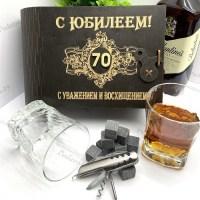 Подарочный набор для виски «С юбилеем 70» на 2 персоны с мультитулом Минск +375447651009
