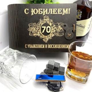 Подарочный набор для виски «С юбилеем 70» на 2 персоны с зажигалкой USB Минск +375447651009