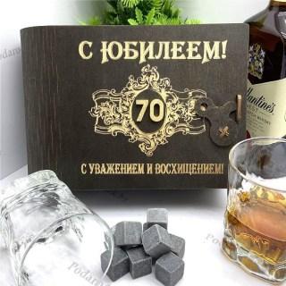 Подарочный набор для виски «С юбилеем 75» на 2 персоны Минск +375447651009