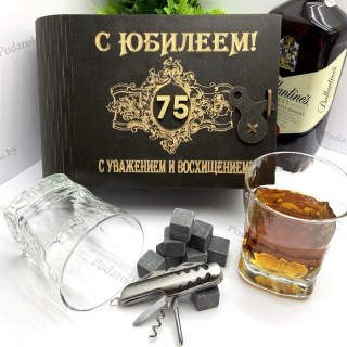 Подарочный набор для виски «С юбилеем 75» на 2 персоны с мультитулом Минск +375447651009