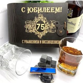 Подарочный набор для виски «С юбилеем 75 лет» на 2 персоны с зажигалкой USB Минск +375447651009